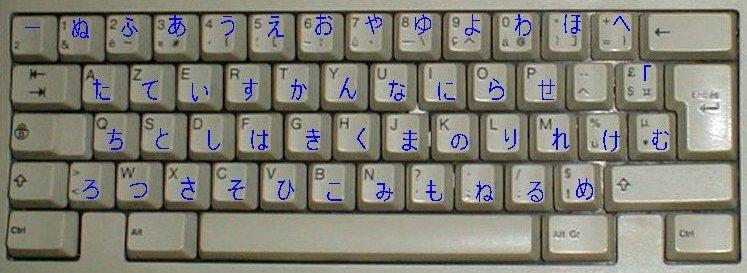 clavier japonais hiragana